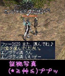 f0072010_415635.jpg