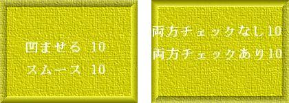 d0048312_1358322.jpg