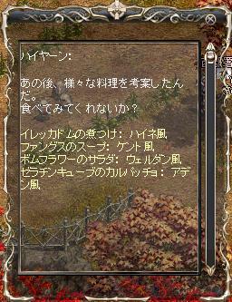 c0078415_1659493.jpg