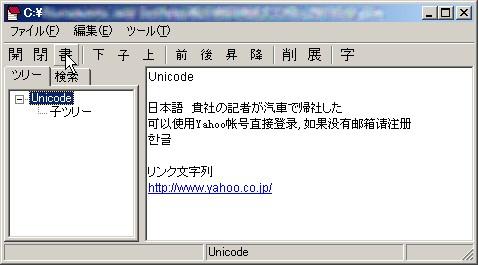 c0071416_1327340.jpg