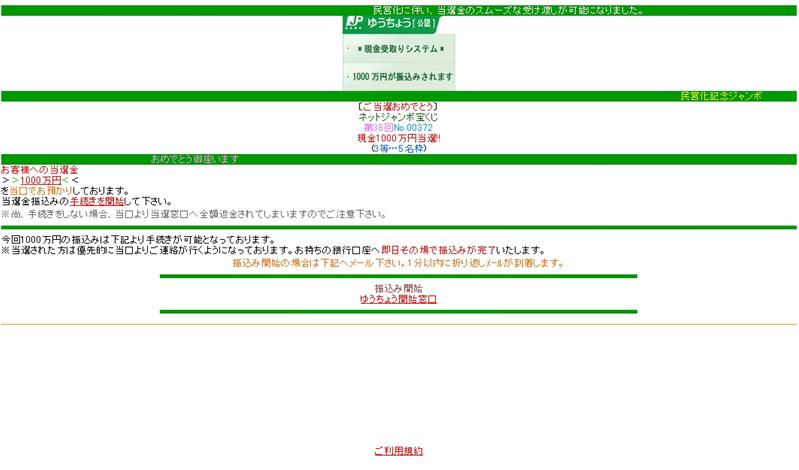 a0039820_082835.jpg