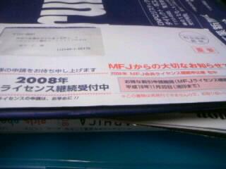 f0029127_23274917.jpg