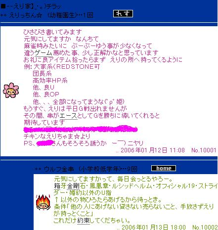 d0119828_10192855.jpg
