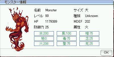 f0132029_22185082.jpg
