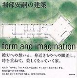 form and imagination_c0006432_818145.jpg
