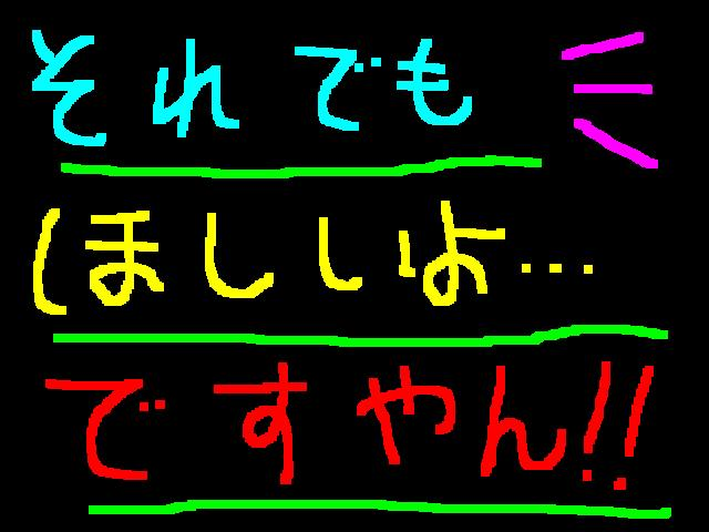 f0056935_10433823.jpg