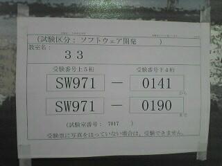 b0088341_1165758.jpg