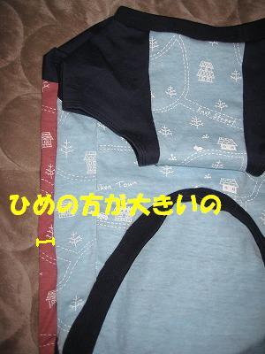 f0087143_18543360.jpg
