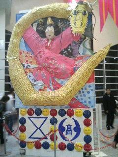 土曜天国SUPERスペシャル ええじゃないか豊橋まつり2007_e0013944_4124619.jpg