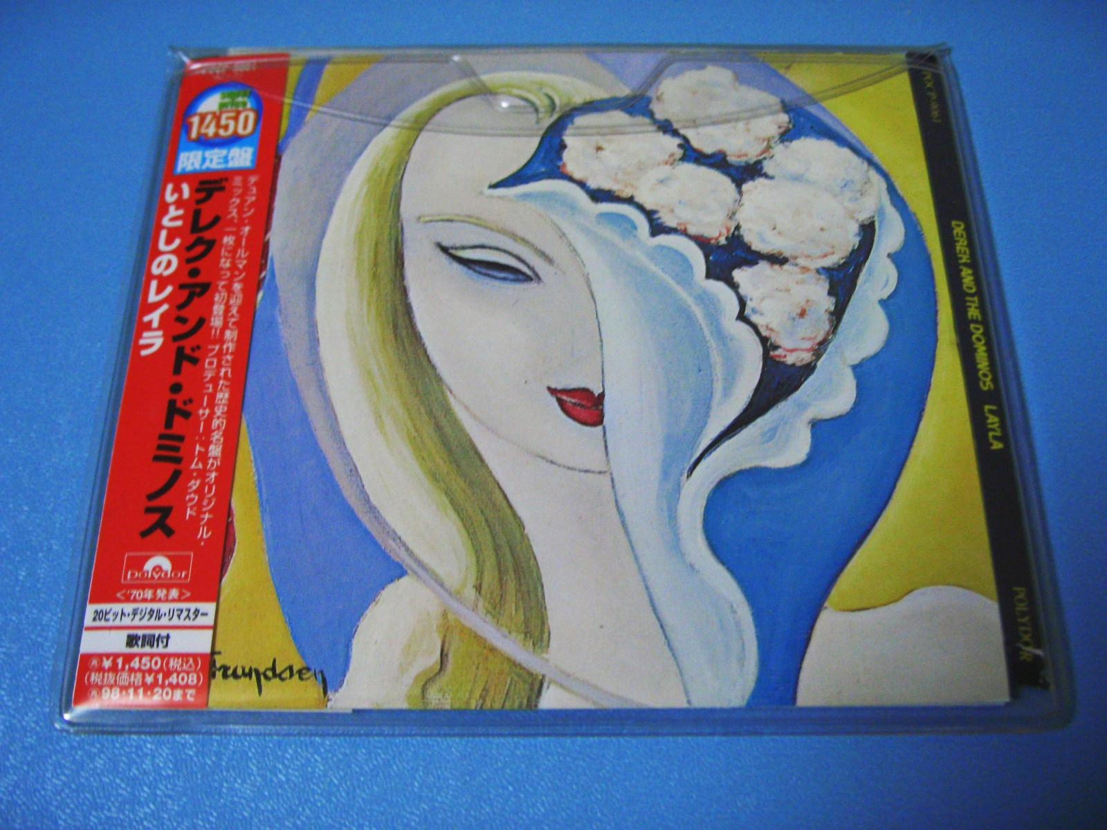 Derek and the Dominos / Layla and Other Assorted Love Songs(SACDハイブリット)_c0062649_22125399.jpg
