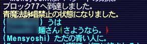 b0003550_110248.jpg