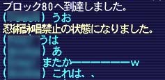 b0003550_193261.jpg