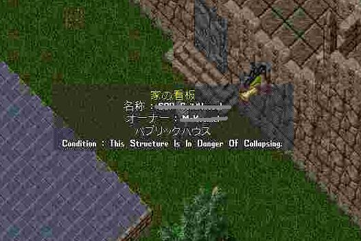 a0075952_8395080.jpg