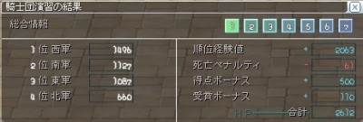e0098659_200231.jpg