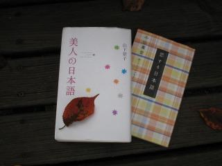 記号化する?日本語_b0117564_16492390.jpg