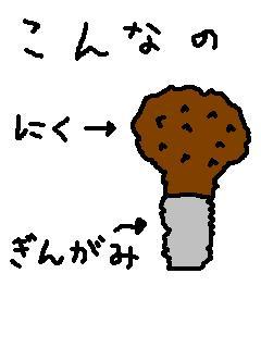 b0096880_10541973.jpg