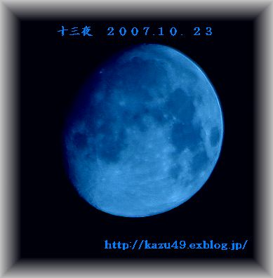 a0072081_0433854.jpg