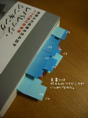 b0000885_20352163.jpg