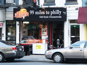 99 Miles to Philly_c0101398_1565330.jpg