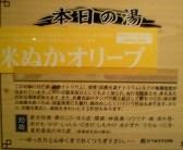 d0047107_12204781.jpg