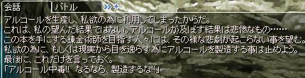 f0089123_0104536.jpg