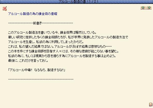 f0089123_045423.jpg