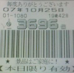 f0065228_21405991.jpg