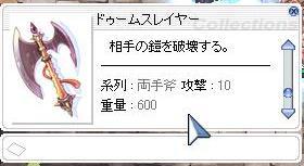 b0075929_12422858.jpg