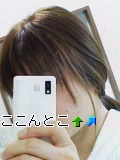 e0107539_22372885.jpg