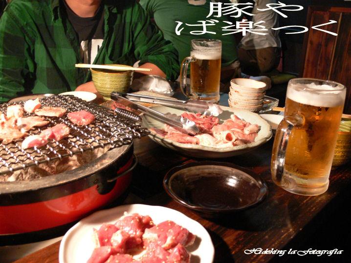 ☆豚や ば楽っく☆_e0083143_0154772.jpg