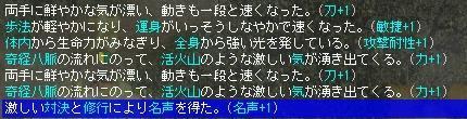 c0107459_2424516.jpg