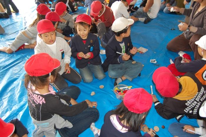 鳴滝第一・第二小学校2年生遠足サポート_c0108460_16175536.jpg