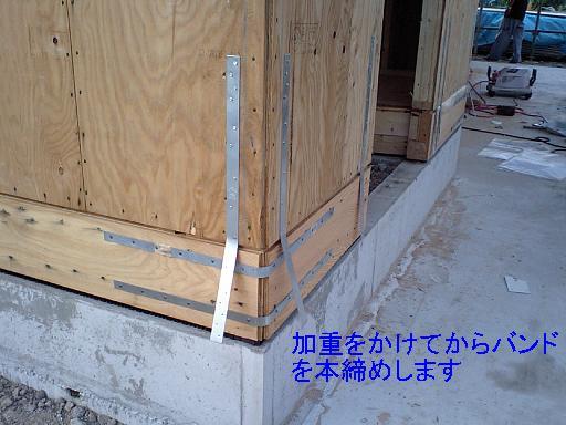 c0108065_20161977.jpg