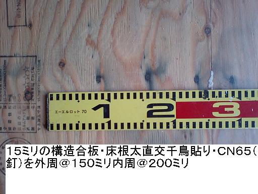 c0108065_2018349.jpg