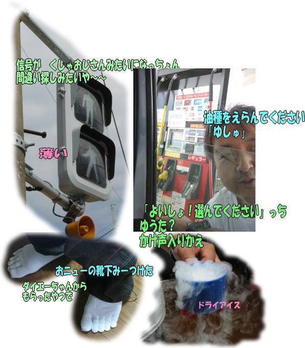 f0082367_11594329.jpg