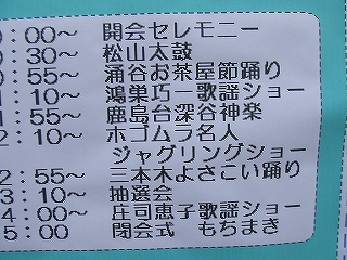 b0008475_1162877.jpg