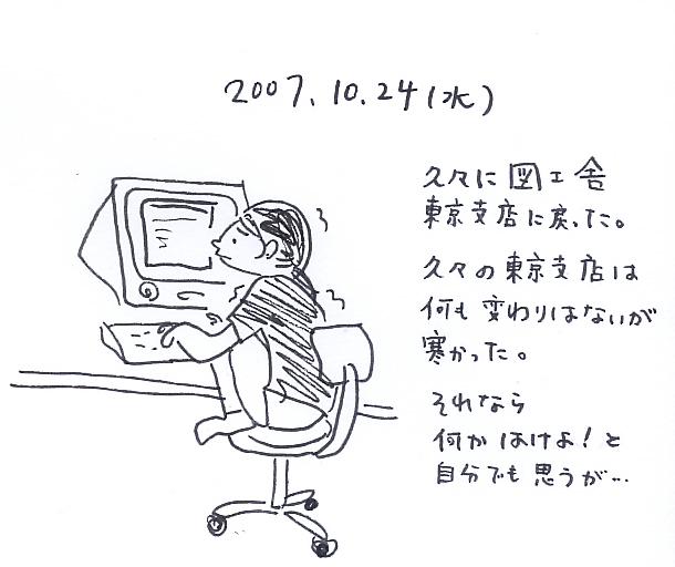 f0072976_0254365.jpg