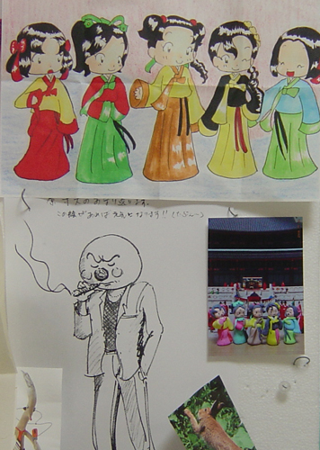 10/25   Zukosya Gallery  in Tokyo _f0072976_1512193.jpg