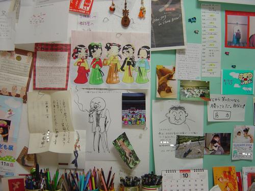 10/25   Zukosya Gallery  in Tokyo _f0072976_151820.jpg