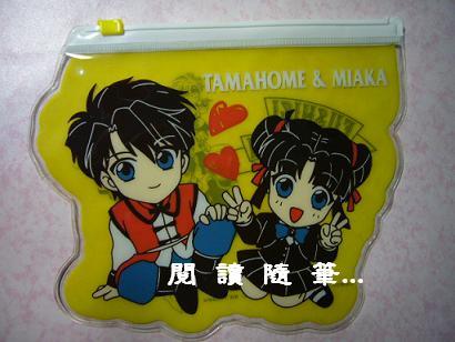 幻夢遊戲夾鏈袋和零錢包 by kyo_e0122477_1022154.jpg