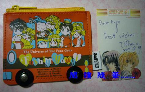 幻夢遊戲夾鏈袋和零錢包 by kyo_e0122477_10222959.jpg