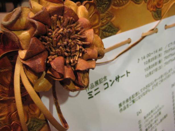 秋色のレザークラフト展_f0040201_1701097.jpg