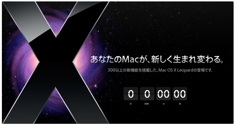 『Mac Book』 VS 『Leopard』_f0138807_18514836.jpg