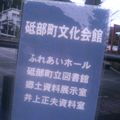 b0005814_2003290.jpg