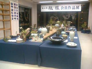 搬入日~光明池工房会員作品展①_e0126218_2049444.jpg