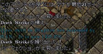 d0076924_22142070.jpg