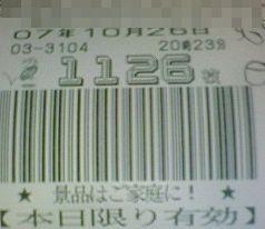 f0065228_22503042.jpg