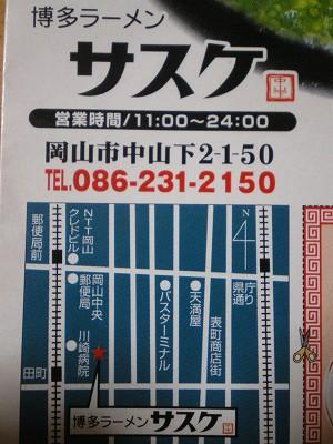 a0055835_14204372.jpg
