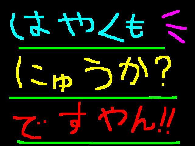 f0056935_2042386.jpg