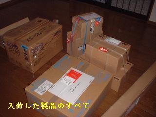 設備機器_f0031037_16493074.jpg
